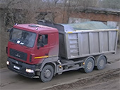 самосвал МАЗ-650119-420-021