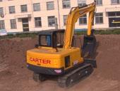 экскаватор Carter CT80-7