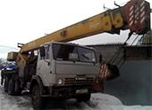 автокран Галичанин КС-45719-1