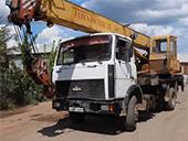 автокран Иваносец КС-35715