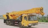 Автокран Tiexiang QY16E TGZ5241JQZQY16E