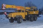 автокран Урал-5557
