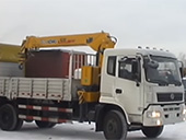Манипулятор DongFeng KJ5208JSQ